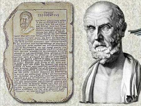 Αμερικανοί επιστήμονες ανέλυσαν τα χάπια που έφτιαχναν οι γιατροί στην αρχαία Ελλάδα