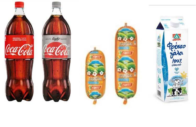 Ο ΕΦΕΤ απομακρύνει γνωστά προϊόντα από τα ράφια των super market